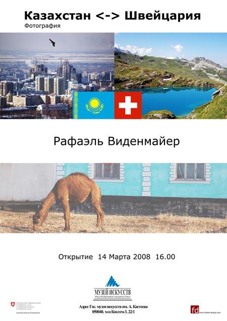 poster_ru_01_thumb.jpg
