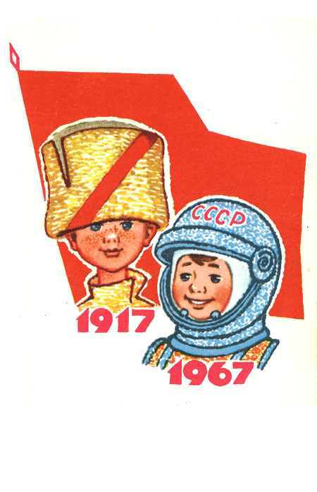 ccr_1967_450