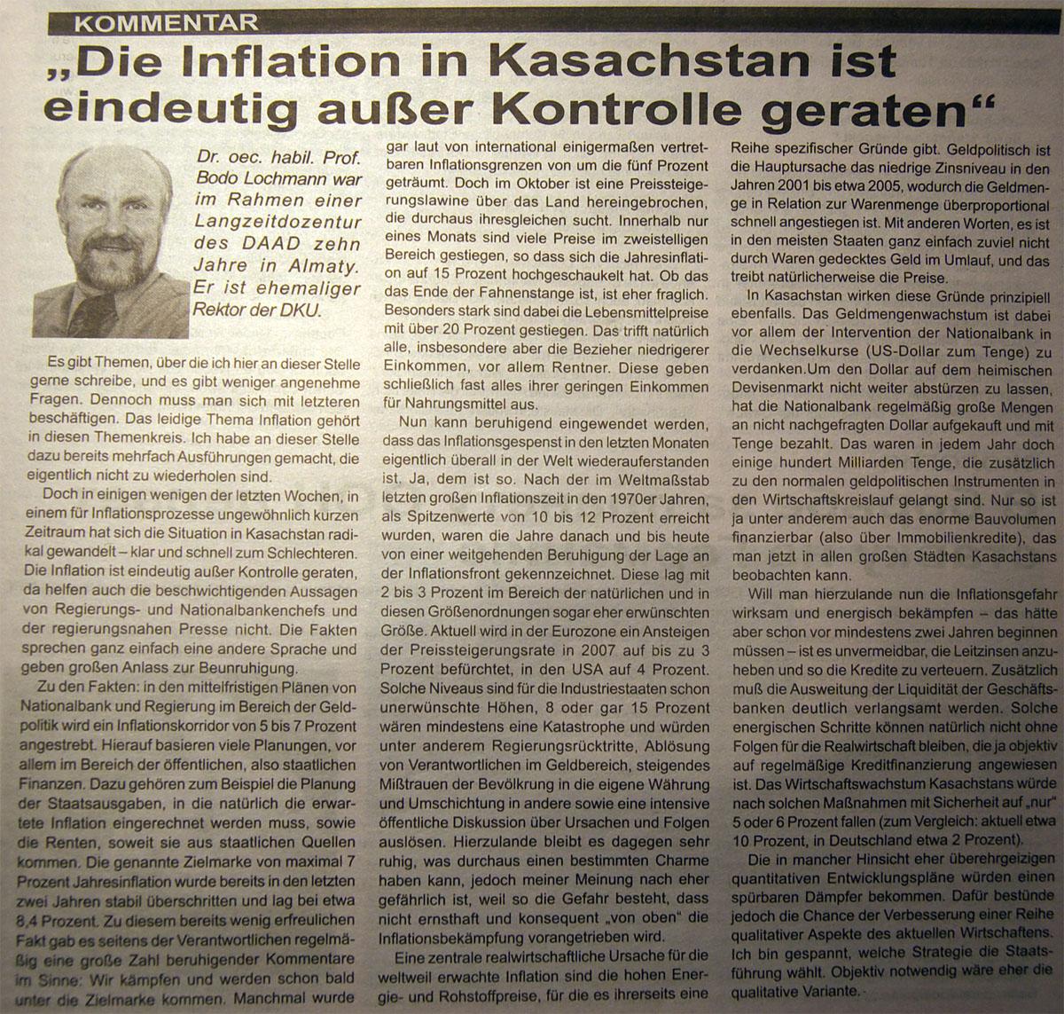 daz_inflation.jpg
