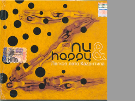 nuhappy