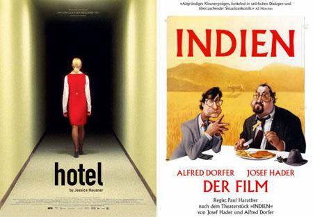 indein_hotel