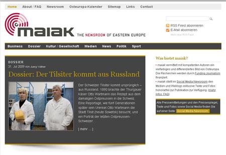 maiak_title