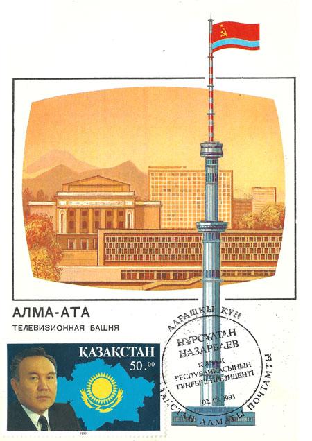 naserbaev_1993